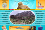 Anantapur District Website