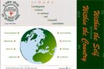 Eswara India Organisation