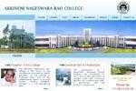 ANR College, Gudivada