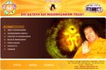 Sri Sathya Sai Nigamagamam (Trust)
