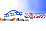 UniversalTalkies - Facebook