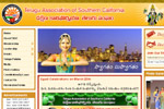 Telugu Association of Southern California